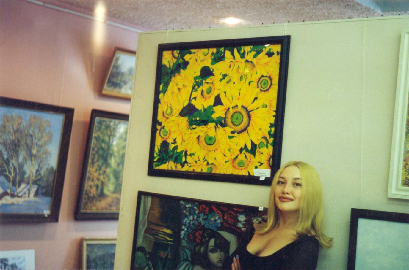 На выставке 1998 г.