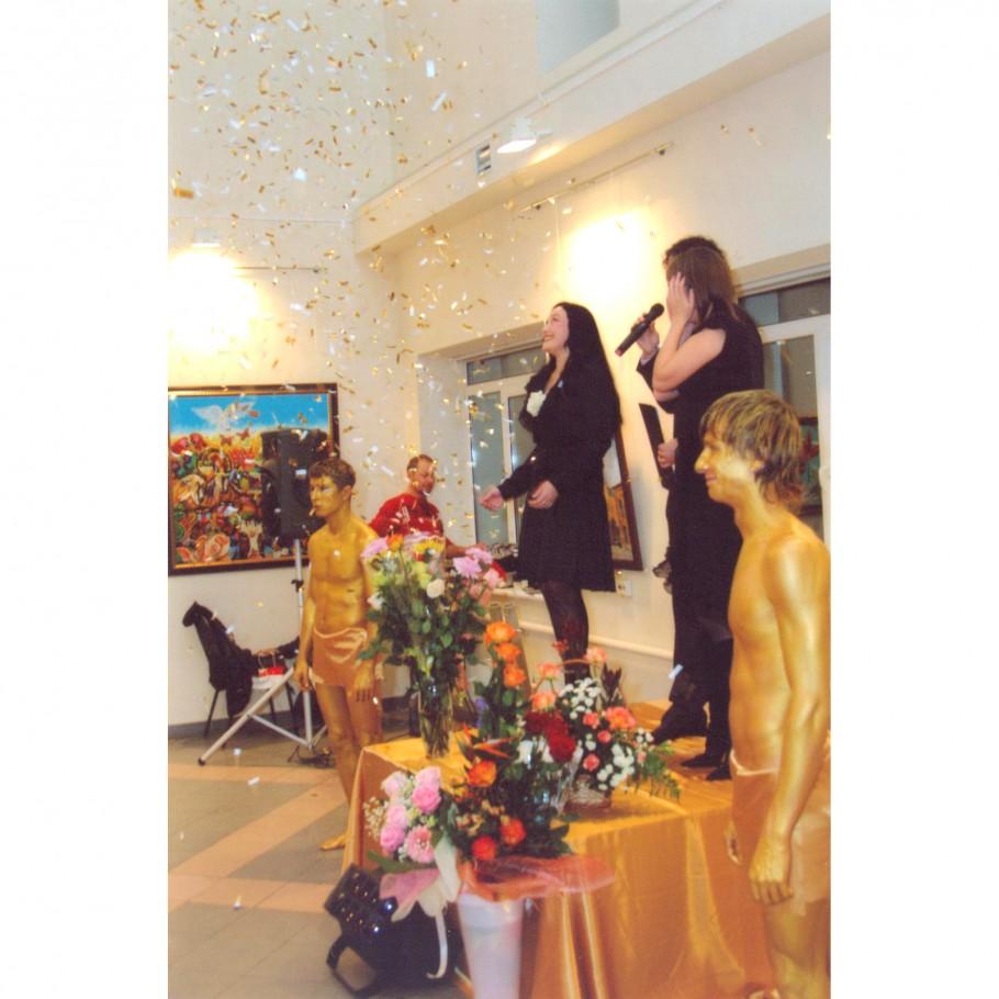 «Золотой Дождь» на выставке