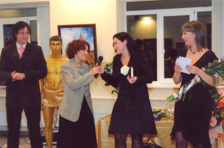 Поздравления от Алевтины Луговой, 2007